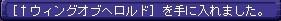 TWCI_2014_6_19_12_32_12.jpg