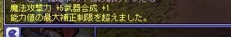 TWCI_2014_6_28_13_20_25.jpg