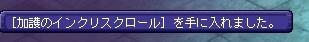 TWCI_2014_6_29_20_5_10.jpg