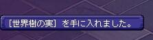 TWCI_2014_7_29_11_22_29.jpg