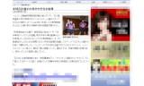 卓球石川選手の母が中学生を指導