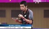 樊振東VS荘智淵(準決勝)アジア大会2014