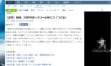 石川佳純・打倒中国へパワー&持久力