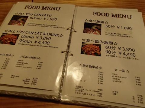 140209ニセコ草庵03