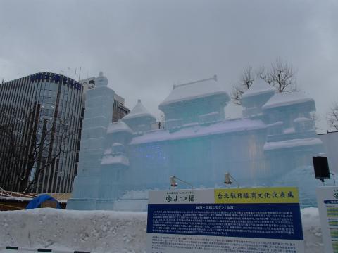 140210雪祭り03