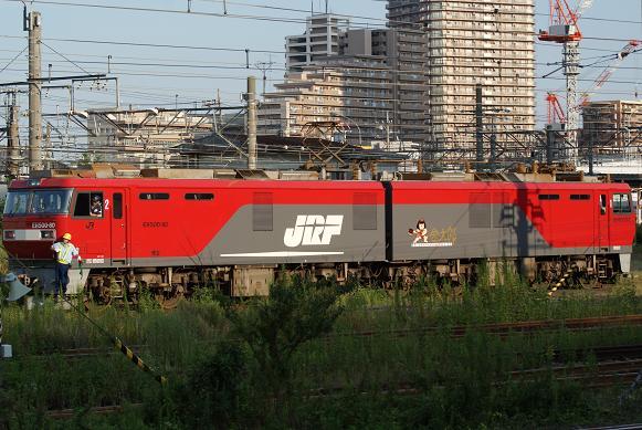 EH500-1.jpg