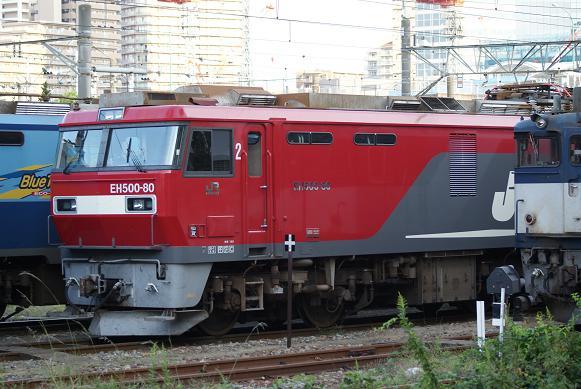 EH500-2.jpg