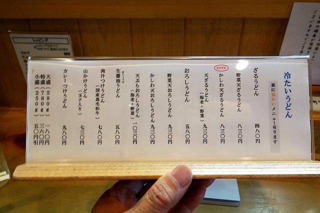 0810-katou-009-S.jpg