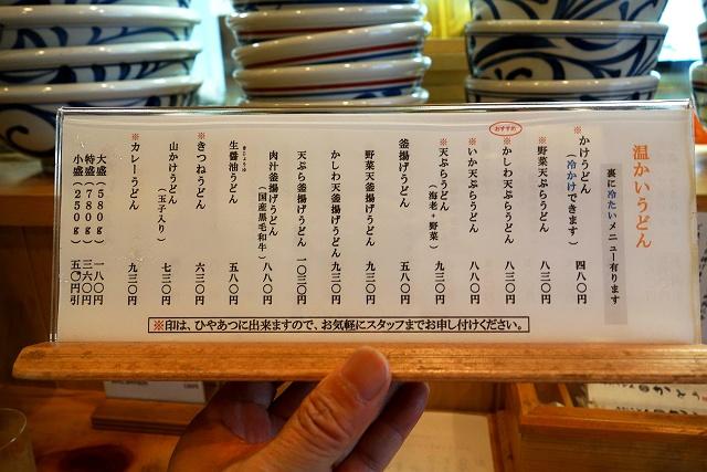 0810-katou-010-S.jpg