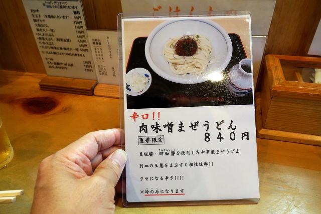 0810-katou-011-S.jpg