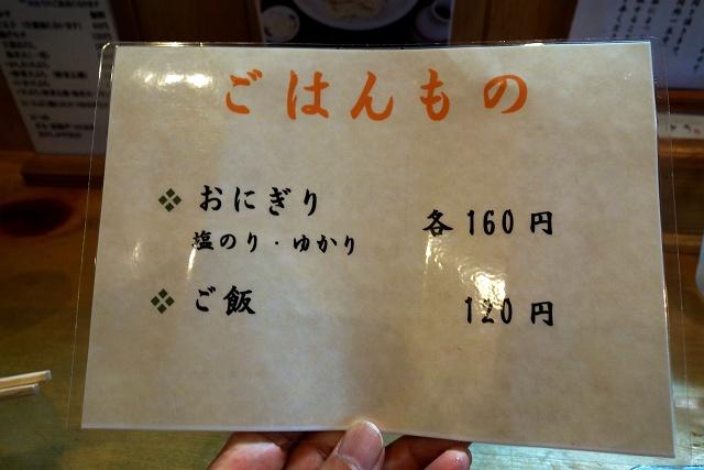 0810-katou-013-S.jpg