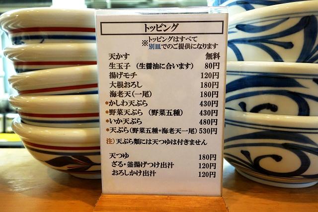 0810-katou-014-S.jpg