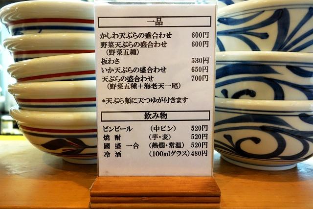 0810-katou-015-S.jpg