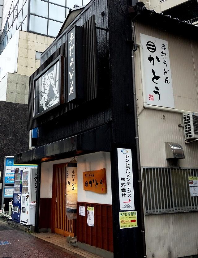 0810-katou-016-S.jpg