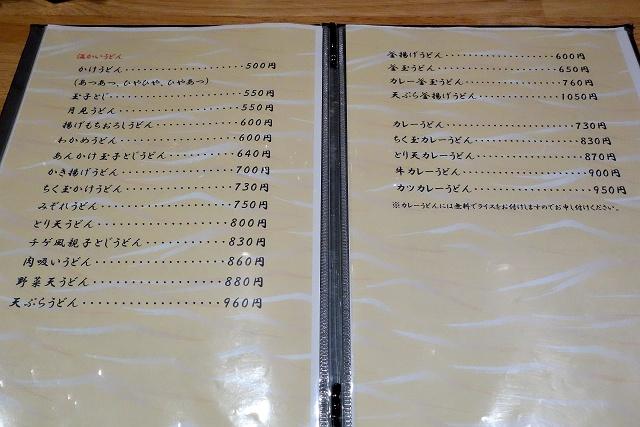0811-ueda-008-S.jpg