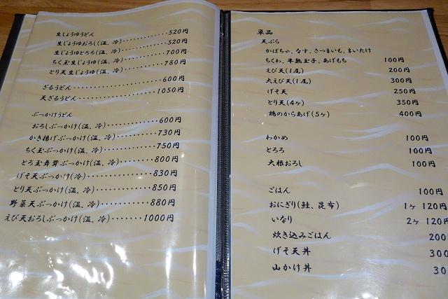 0811-ueda-009-S.jpg