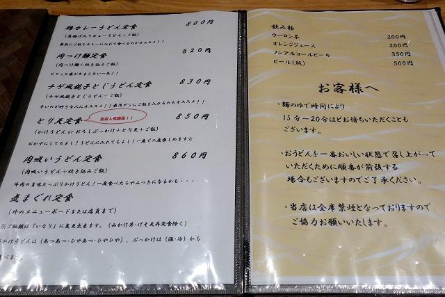 0811-ueda-010-S.jpg