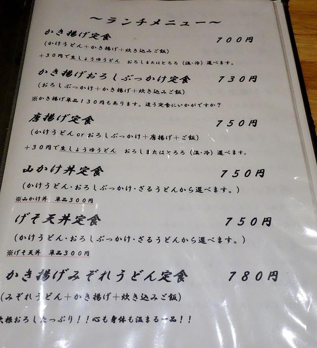 0811-ueda-011-S.jpg