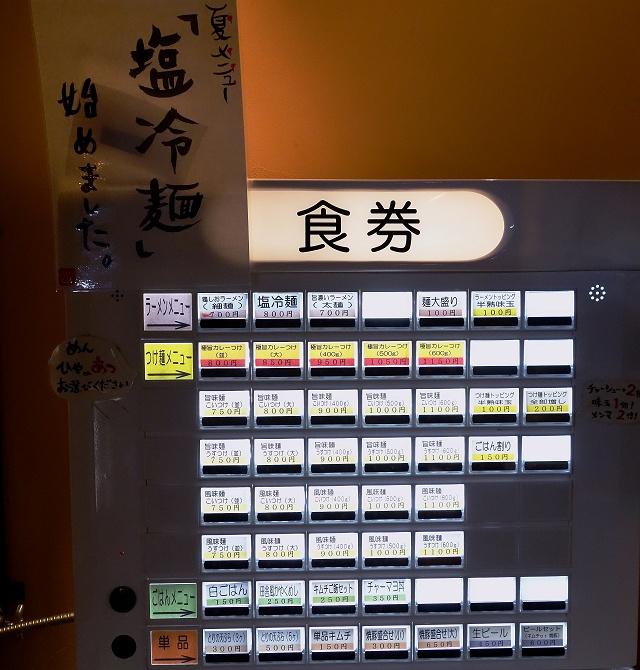 0816-oyafukou-003-S.jpg