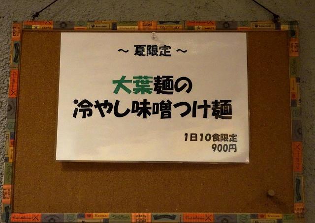 0820-kamosi-013-S.jpg