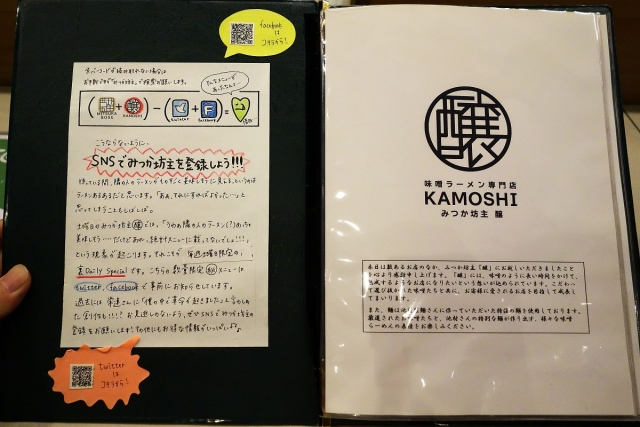 0820-kamosi-025-M.jpg