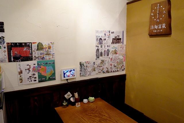 0821-tomikura-006-S.jpg
