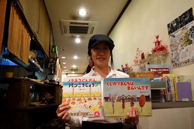 0821-tomikura-040-S.jpg