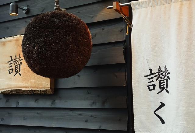 0826-sanku-004-S.jpg