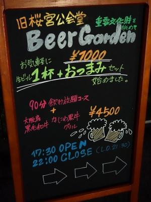 0827-morinomiya-003-S.jpg