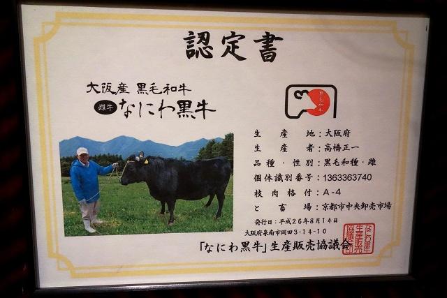 0827-morinomiya-056-S.jpg
