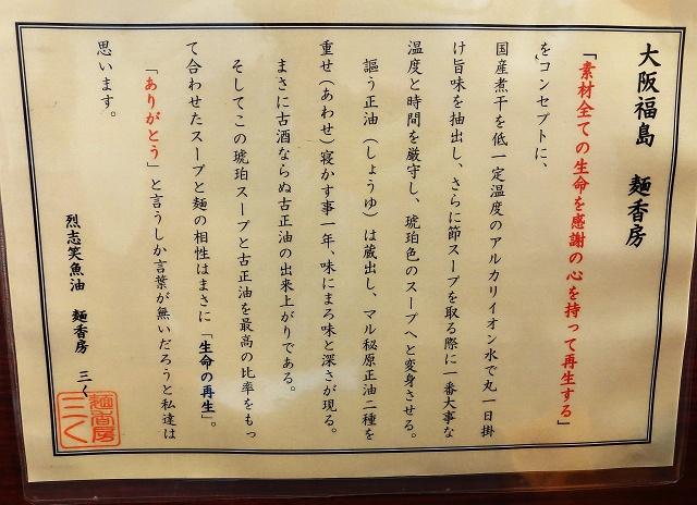140709-sanku-002-S.jpg