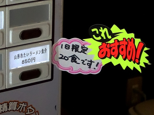 140712-9-rekka-001-S.jpg