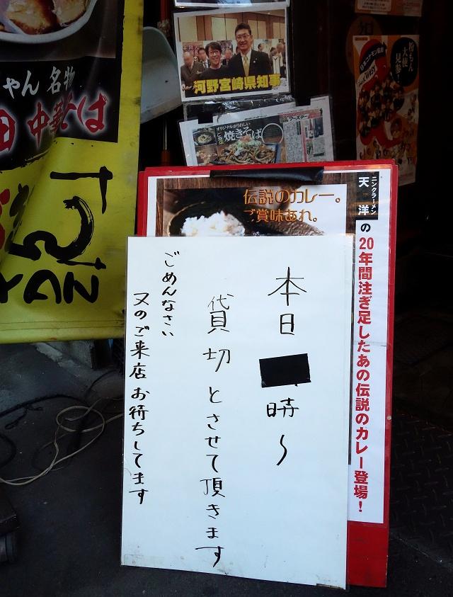 140715-dogyan-002-S.jpg