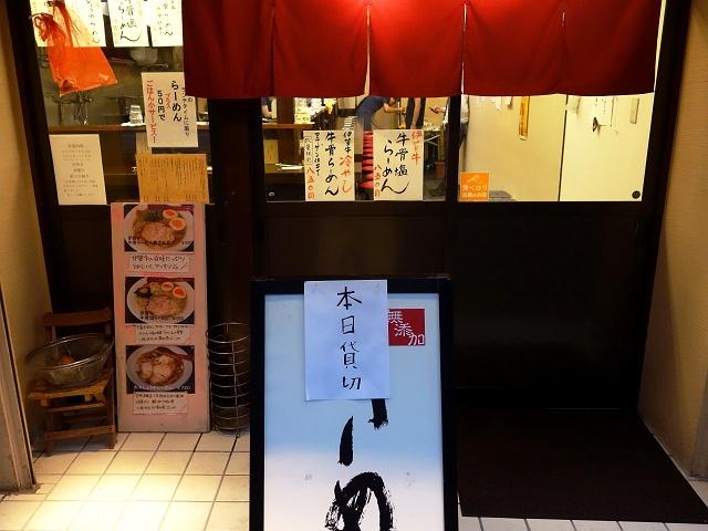 140717-daito-002-S.jpg