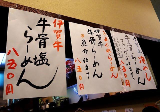 140717-daito-026-S.jpg