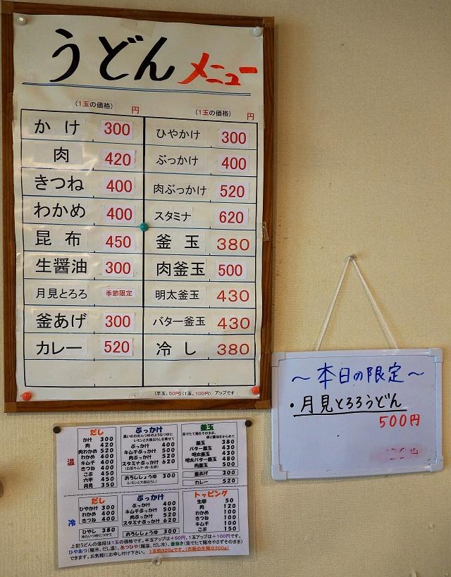140719-honoka-004-S.jpg