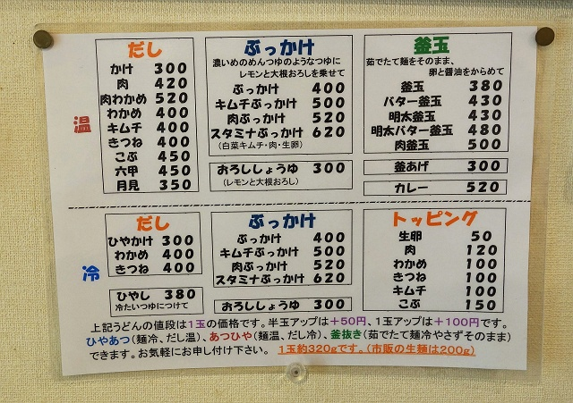 140719-honoka-005-S.jpg