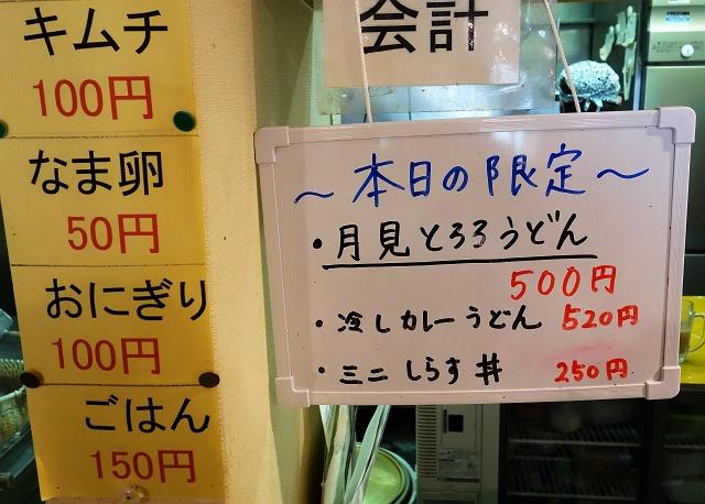 140719-honoka-006-S.jpg