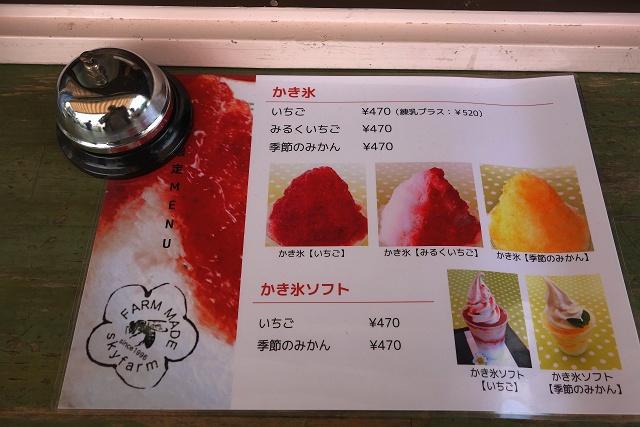 140726-sanuki-003-S.jpg