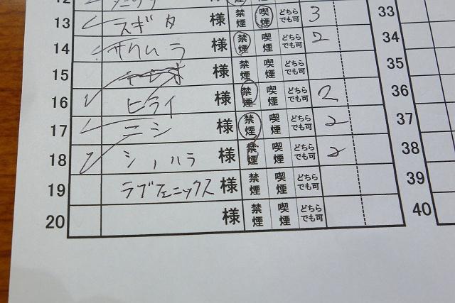140726-sanuki-008-S.jpg