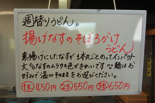 140726-takao-010-S.jpg
