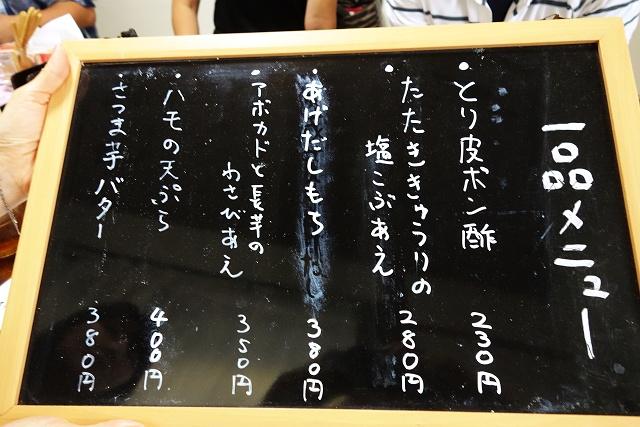 140727-rokka-004-S.jpg