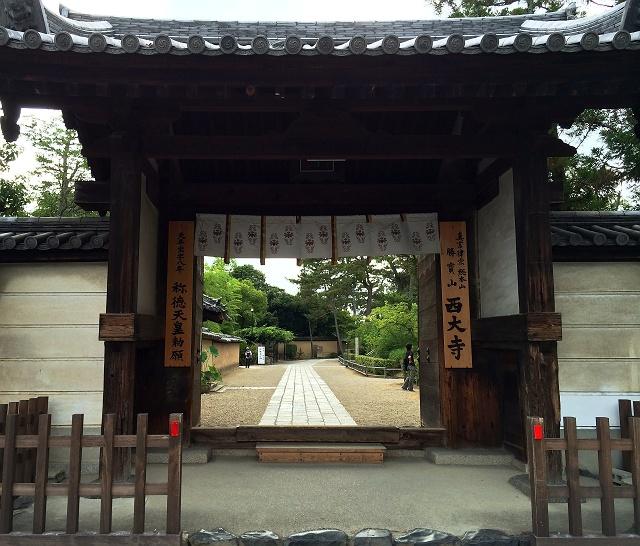 140727-saidaiji-002-S.jpg