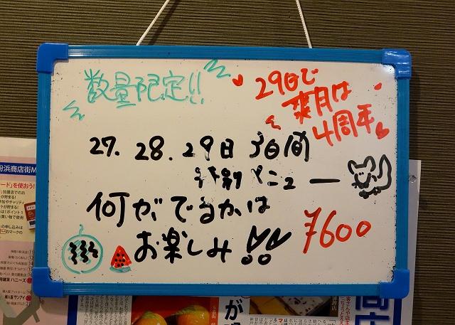 140729-sougetu-009-S.jpg