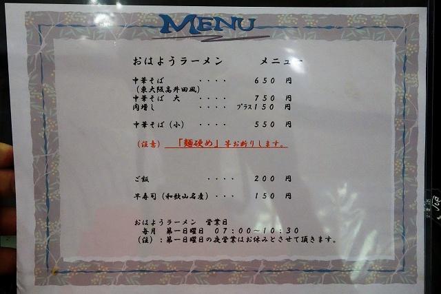 140803-marujyo-003-S.jpg