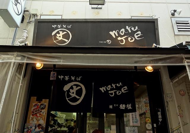 140803-marujyo-009-S.jpg