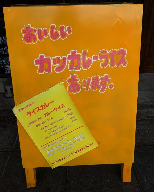 140803-sansan-002-S.jpg