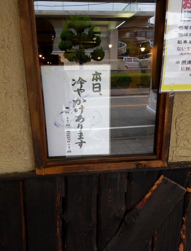 140803-sansan-003-S.jpg