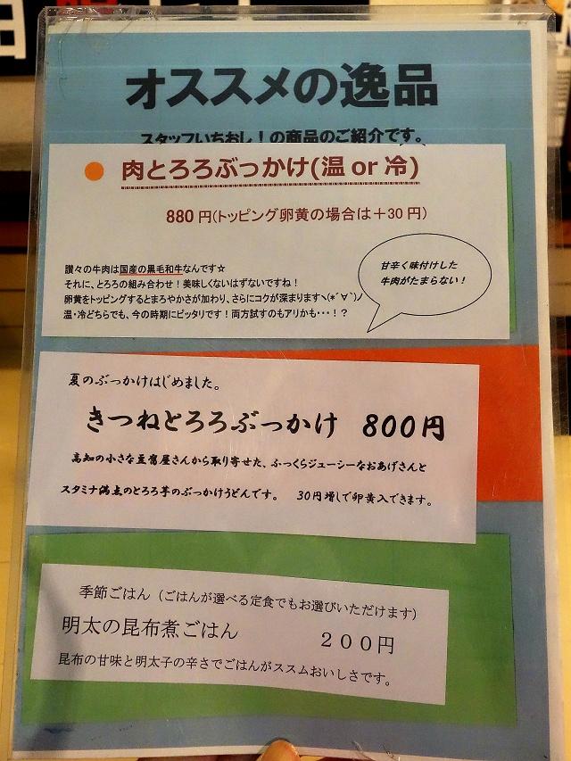 140803-sansan-007-S.jpg