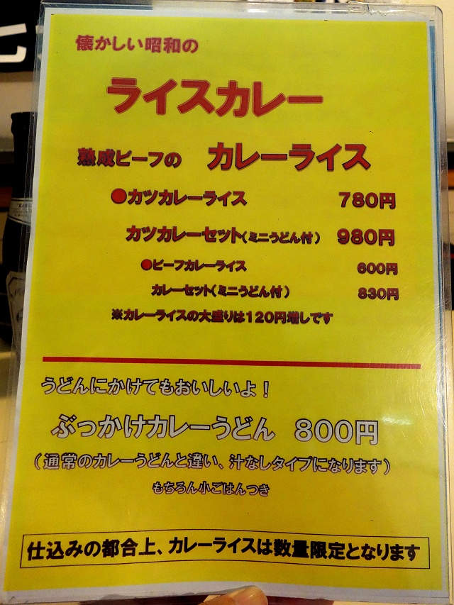 140803-sansan-008-S.jpg